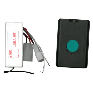 Alarm Lock  RF Receiver Product Number: RR-TRILOGY KIT